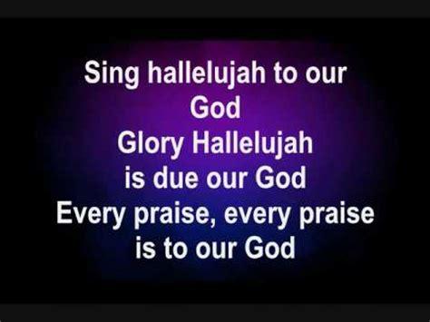 every praise by hezekiah walker download 6 32 mb free every praise instrumental mp3 download tbm