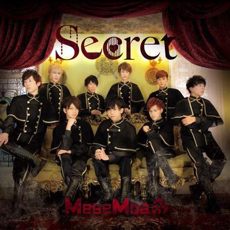secret album mesemoa めせもあ secret 1st album non kpop