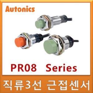 Autonics Pr30 10ao Pr30 15ao Pr30 10ac Pr30 15ac 올레전기마트 모든 전기자재 도매가 쇼핑의 모든것