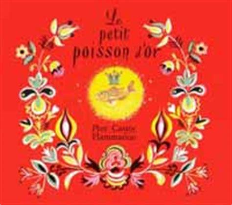 libro le petit poisson dor 224 partir d albums fabriquer un livre