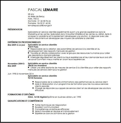 Lettre De Recommandation Viadeo Lettre De Recommandation Viadeo Document