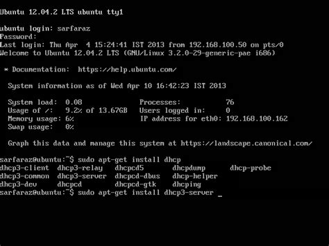 how to remove dhcp server in ubuntu how to install dhcp server in ubuntu 12 04 server