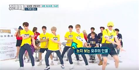 exo weekly idol astro knk and 4ten perform dance covers of exo bts and