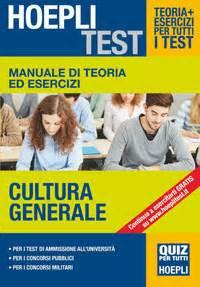 test universitari cultura generale hoeplitest it cultura generale