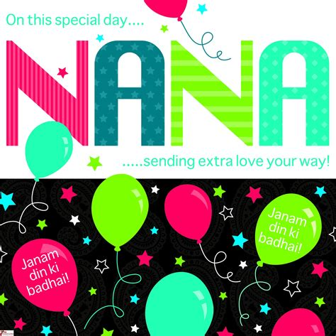 Happy Birthday Nana Cardsss Happy Birthday Nana Quotes Quotesgram