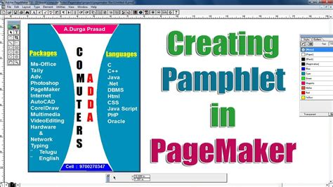 creating pamphlet  page maker project www