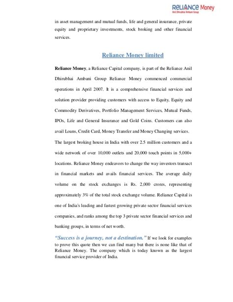 Mba Finance Fresher In Reliance Ahmedabad by Mba Finance Project Report On A Competitive Analysis Of