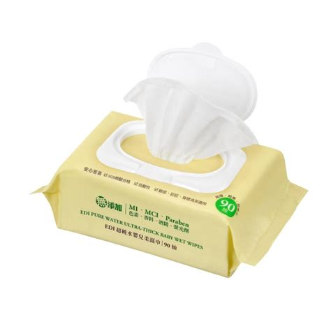 Baby And Wipes 60pcs 3pack simba edi water ultra thick baby wipes 3pack x