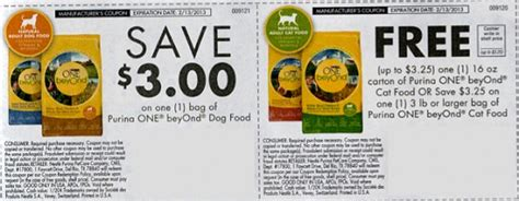 purina one food coupons purina one cat food coupons 2017 2018 best cars reviews