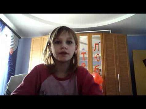 young little girl vichatter thedashakatasonova s webcam video from 20 февраль 2012 г