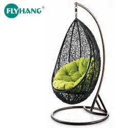 popular ikea swing chair buy cheap ikea swing chair lots