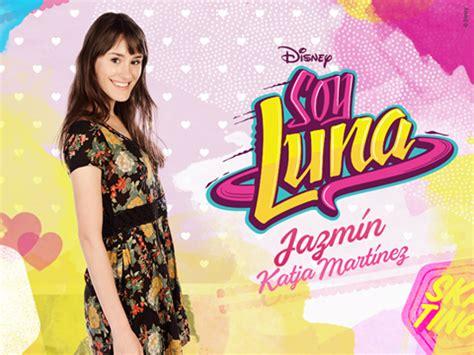 imagenes de jazmin de soy luna image jazmin png soy luna wiki fandom powered by wikia