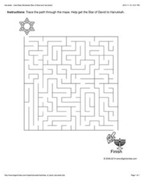 printable hanukkah maze 1000 images about hanukkah on pinterest happy hanukkah