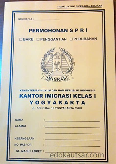 syarat pembuatan paspor baru untuk anak cara pembuatan paspor di kantor imigrasi kelas i