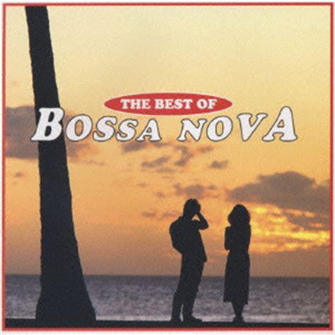best of bossa v a the best of bossa オムニバス おいしい水 ベスト オブ ボサ