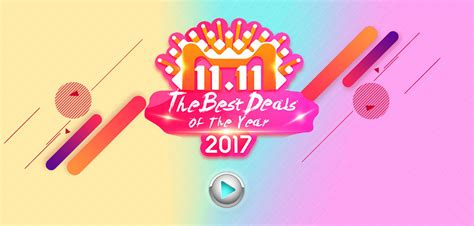 aliexpress 11 11 sale 2017 best hair deals 10