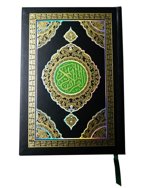 Pen Quran Digital Focus 1 imuslimmart al quran digital model focus 1