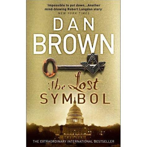 best dan brown books the lost symbol dan brown thriller suspense corgi books