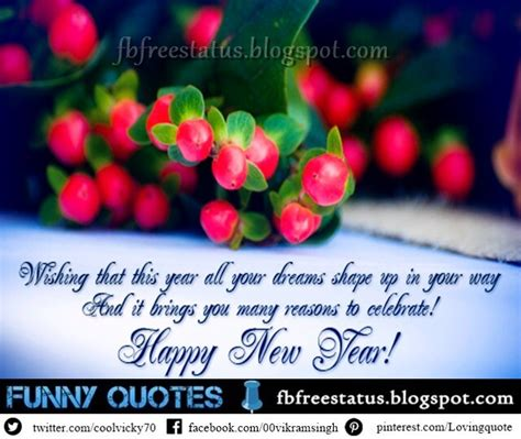 inspirational new year 2018 wishes