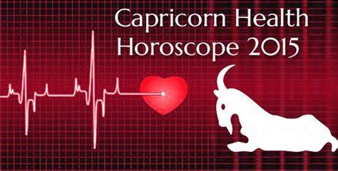capricorn health horoscope 2015