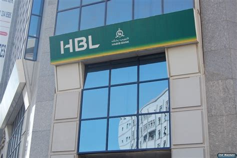Habib Bank Limited Letterhead al habib bank branches wowkeyword