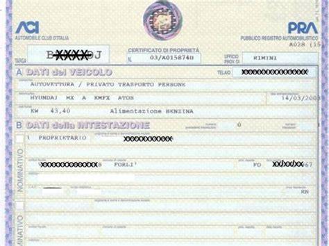 il certificato di propriet 224 digitale un foglio in meno nel