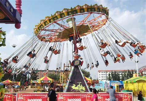 flying swing ride swing ride for sale beston amusement equipment co ltd