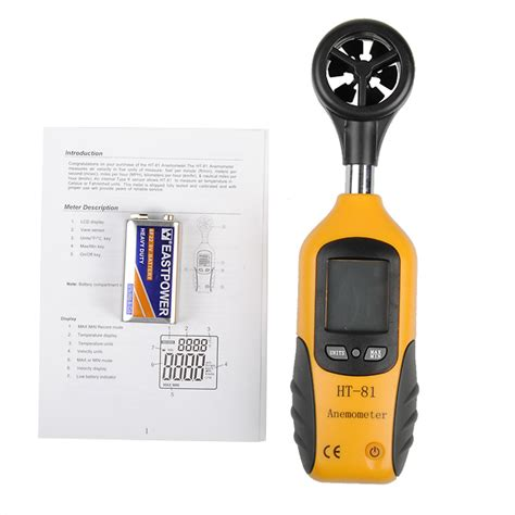 Anemometer Ht 81 By Hrdik ht 81 lcd pocket digital anemometer wind speed measure