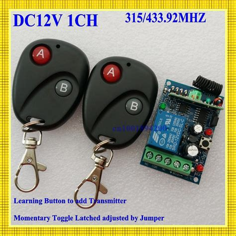 remote control l switch door access control system 12v dc 1ch wireless remote