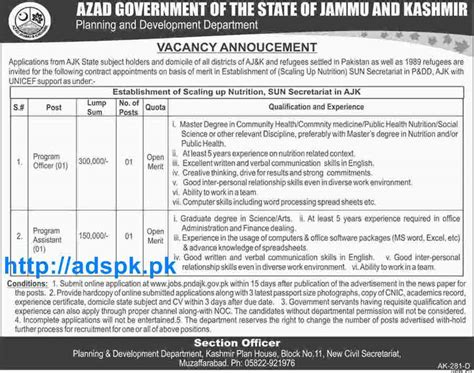 Program Officer by Of Ajk Govt Planning And Development Department