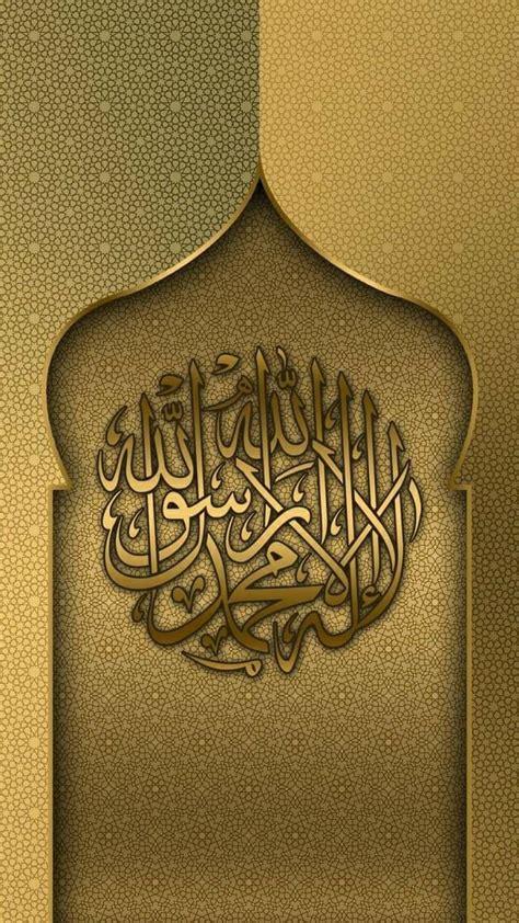 kaligrafi seni arab kaligrafi islam  kaligrafi arab