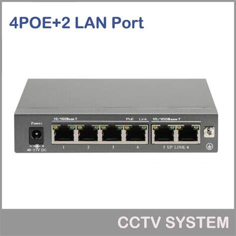 Switch Lan 4 Port new 4ch poe switch 10 100m dc 2 lan uplink port for ip cctv system nvr poe power