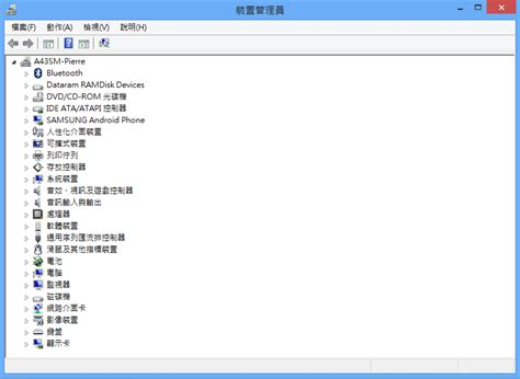 Install Windows 8 On Asus Laptop 皮耶兒 asus a43sm windows 8 pro