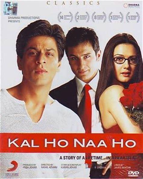 film india kal ho na ho buy kal ho naa ho dvd online