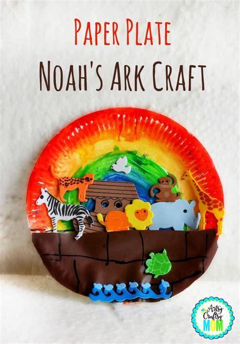 Paper Plate Craft Book - paper plate noah s ark craft bible activities bible