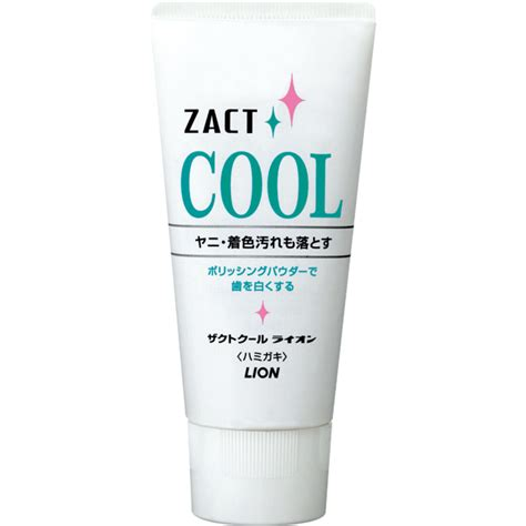 Zact Toothpaste Cool 130g toothpastes products corporation