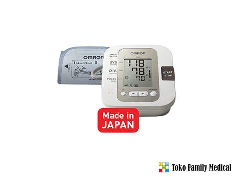 Gratis Ongkir Tensimeter Omron Jpn1 jual alat kesehatan tensimeter digital omron jpn1
