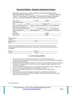 legally binding agreement template binding agreement contract template invitation templates