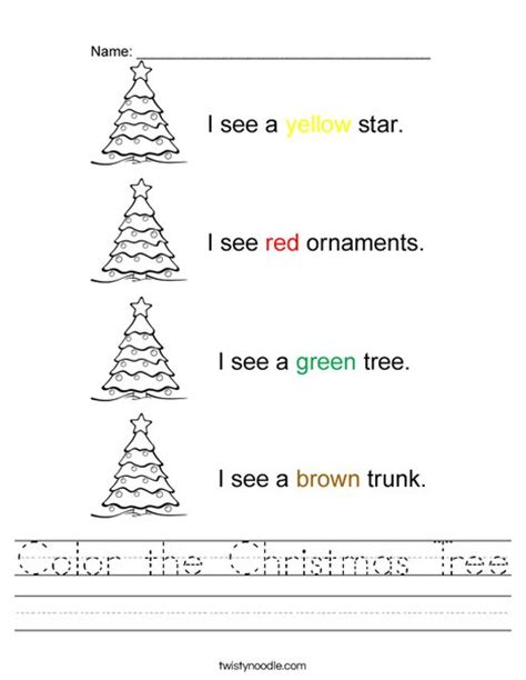 color the christmas tree worksheet twisty noodle