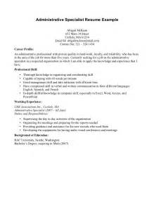 Exles Of Administrative Assistant Cover Letters by No Experience Admin Resume Sales No Experience Lewesmr