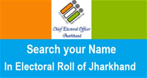 Electoral Roll Search By Address Search Your Name In Electoral Roll By Epic No Or Details