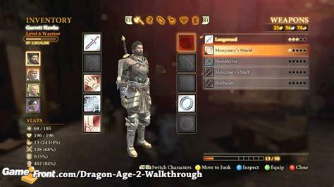 Dragon Age 2 Walkthrough Gamefront | dragon age 2 walkthrough cheat glitch max out armor