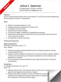 Clinic Receptionist Sle Resume by Receptionist Resume Sle