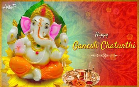 blissful blessings  lord ganesha  ganesh chaturthi ecards