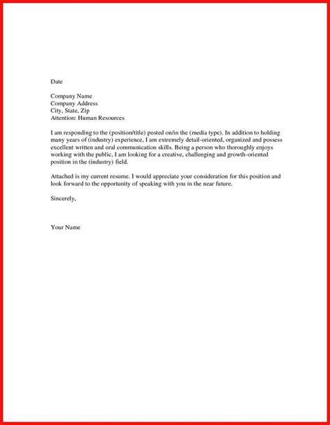 short cover letter examples cover letter