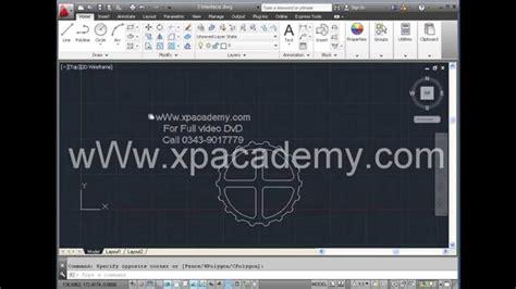 autocad 2007 tutorial in urdu free download autocad 2007 urdu tutorial autocad 2013 urdu tutorials