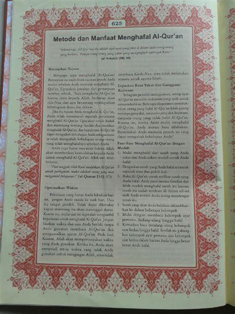 Quran Al Kalimah Perkata A4 al quran tafsir perkata al hidayah ukuran a4