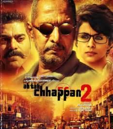 2015 hindi full movie watch online
