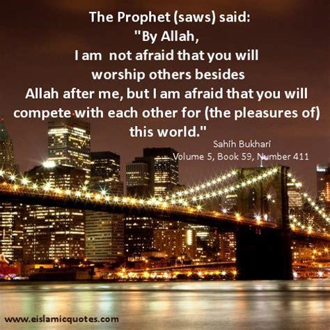 Worldly life hadith on marriage