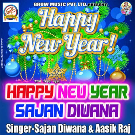 Happy New Year Songs Happy New Year Mp3 Songs